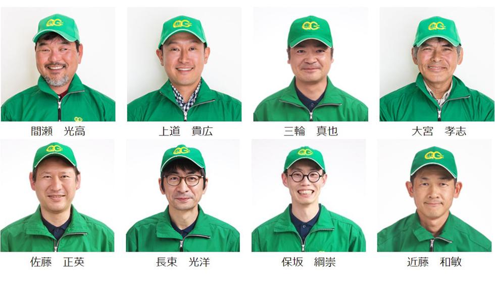 愛知県の植木カットデザイナー