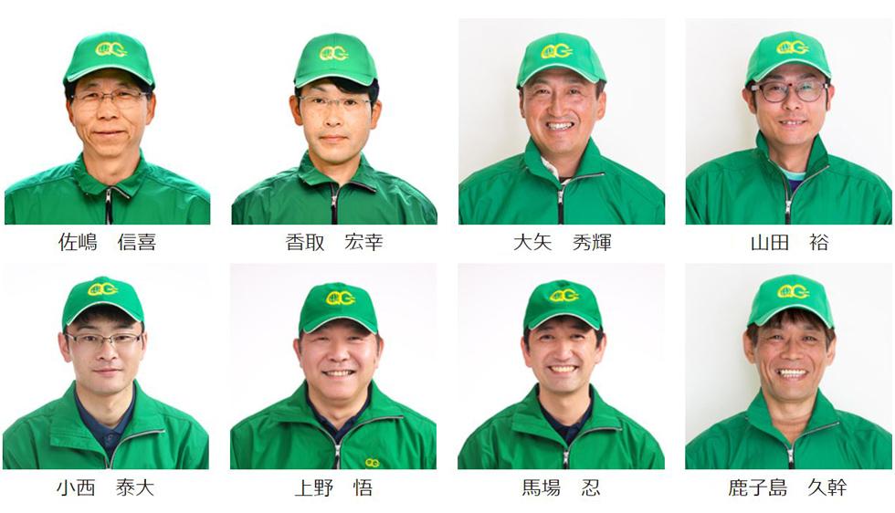 千葉県の植木カットデザイナー