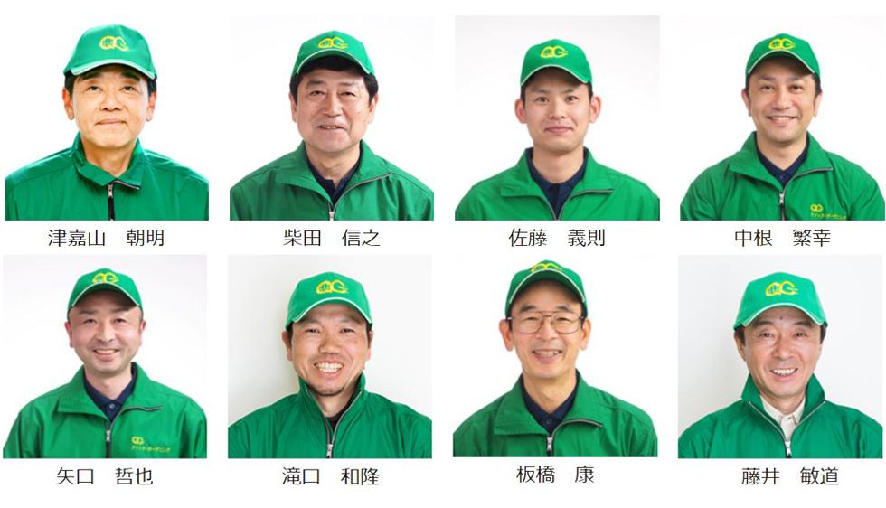 埼玉県の植木カットデザイナー