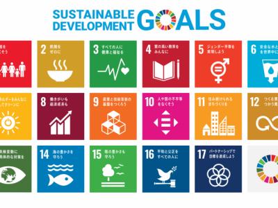 この緑を未来につなぎ、幸せを分かち合う 【SDGsクイック・ガーデニングの取り組み その2】