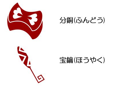 takara3_re